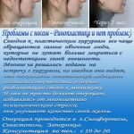Как ринопластика может помочь улучшить внешний вид лица