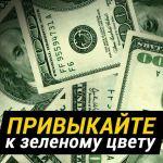 Кредитование льготное и гранты